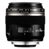 Compare Prices : Canon EF-S 60mm f2.8 Macro