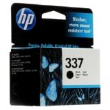 Compare Prices : HP 337