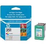 Compare Prices : HP 351