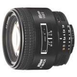 Compare Prices : Nikon 85mm f1.8