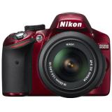 Compare Prices : Nikon D3200