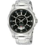Compare Prices : Seiko SNQ103P1